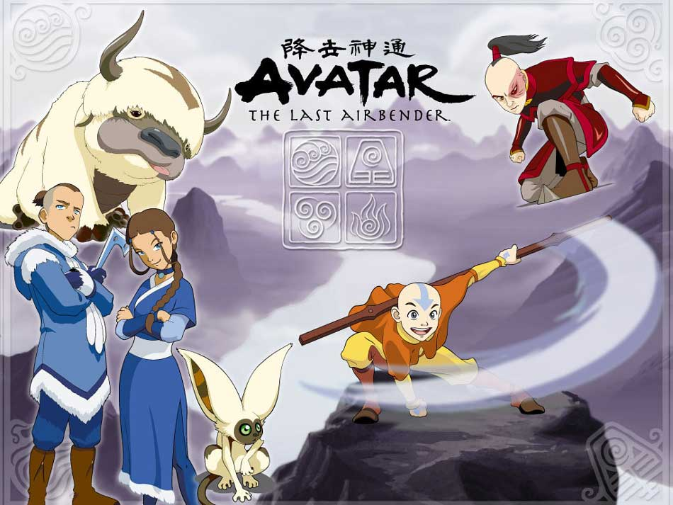 Games one of the most popular avatar games is avatar the last